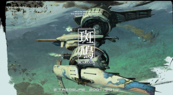 Ikaruga change de couleur sur Steam
