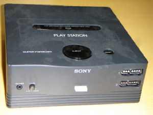 Prototype Play Station