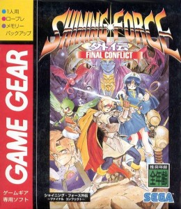 Shining Force Gaiden : The Final Conflict (JAP)